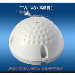 供应腾广TIWI-V8TIWI-V8数字防水拾音器/会议室监控拾音器