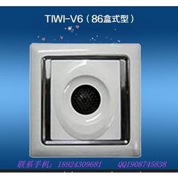 供应腾广TIWI-V6/TIWI-V6/数字防水拾音器/拾音器/高保真拾音器