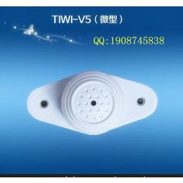 山西省少管所监控TIWI-V5微型拾音器