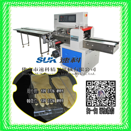 佛山手套枕式包装机 劳保手套分装机SK-350X