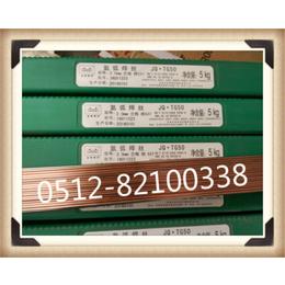 供应天津金桥JQ TG50 ER70S-6碳钢氩弧焊丝