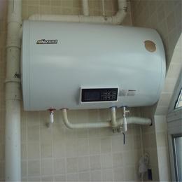 海纳德太阳能热水器卧式承压水箱120L厂家直销正品价格优惠
