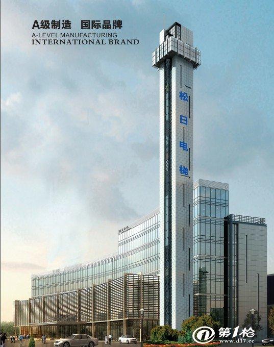 国际品牌电梯 松日电梯 乘客电梯