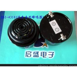 供应压电有源蜂鸣器QSI-4310
