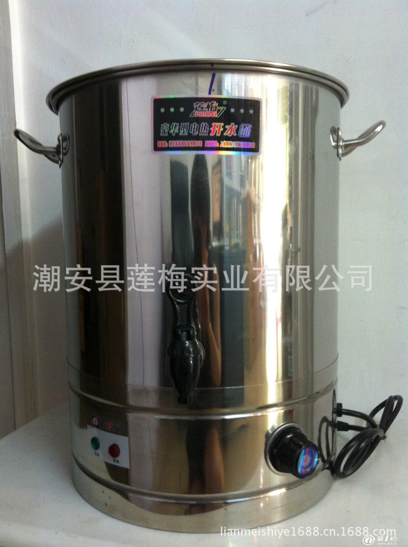 批发不锈钢电热开水桶