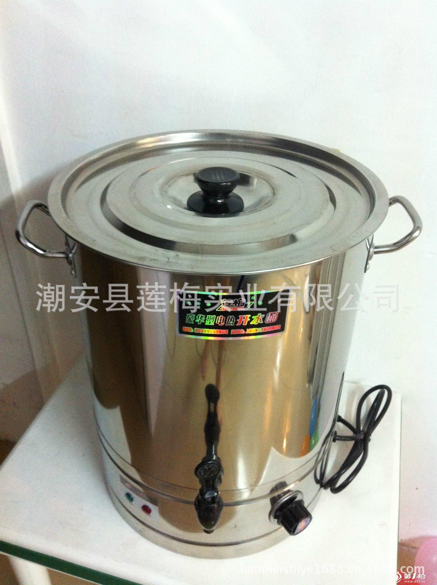 批发不锈钢电热开水桶,特色餐饮电热桶,多用桶