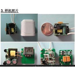 FMD5V1A <em>USB</em> <em>充电器</em>方案