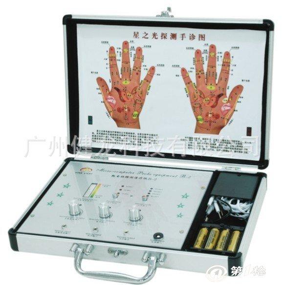 探针手诊仪手诊理疗仪