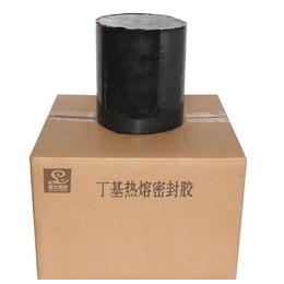 武汉热熔丁基胶,信展胶业(优质商家),丁基胶