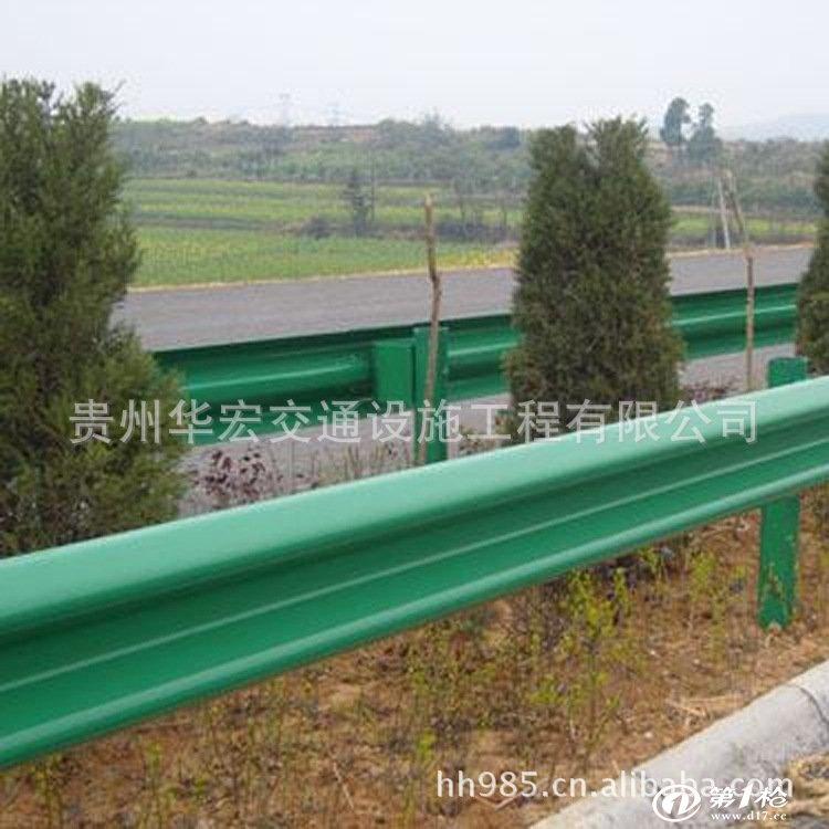 贵阳波形护栏安装 高速公路防撞护栏供应 贵州生产厂家 质量保证