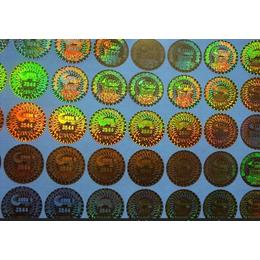防伪印刷镭射防伪标签-激光标签-数码防伪标印制-全息镭射标识-400电话防伪标识