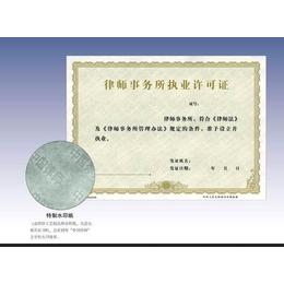 防伪证书-01二维码-礼券证书-防伪提货券