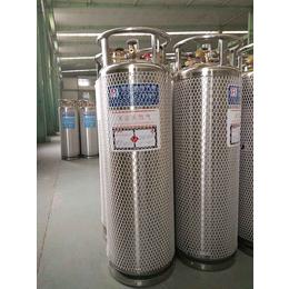 210杜瓦瓶-河北东照能科技有限公司
