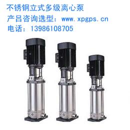 不锈钢立式多级离心泵CR CDLF