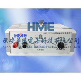 华迈科技12V24V铅酸电池充电机自动识别黑科技