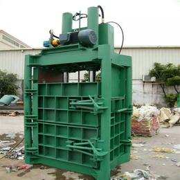 河南废旧金属液压打包机厂家  立式液压打包机价格