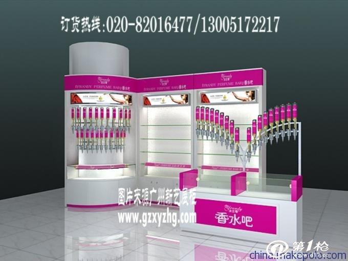 供应新艺化妆品展柜,化妆品店装修