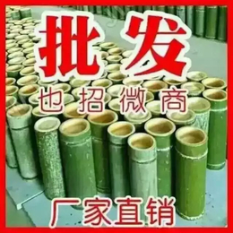竹竹筒酒酒香四溢 竹筒酒 健康养生鲜竹活酒