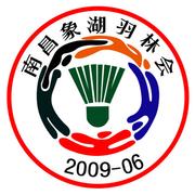 南昌象湖羽林会俱乐部