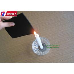 机械专用阻燃耐高温海绵
