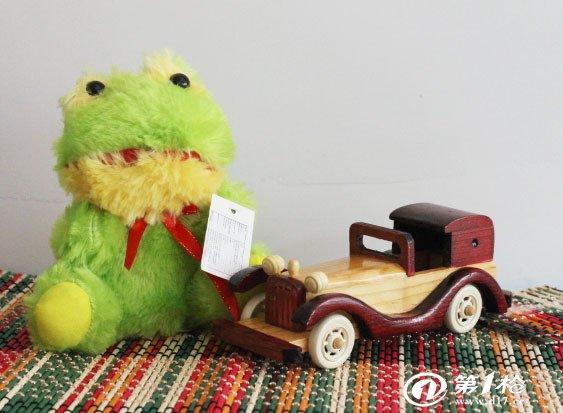 可爱小青蛙毛绒玩具 挂饰公仔娃娃