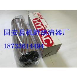 贺德克滤芯1300R005BN4HC