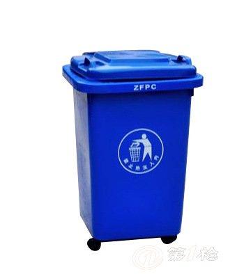 30l塑料垃圾桶 办公室