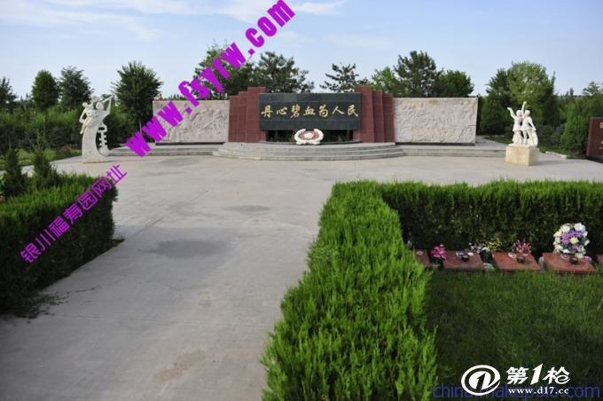 银川墓地—福寿园艺术墓4图片