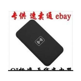 02A超低价QI标准<em>无线</em>充电器发射端 低发热<em>无线</em><em>手机充电器</em>配件产品