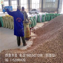 山东宁津烨鲁木业低价热销不结焦低灰分生物颗粒