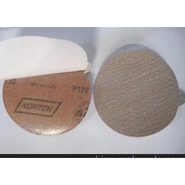 圣戈班诺顿A275砂纸 植绒圆砂纸 背绒砂纸厂家直销