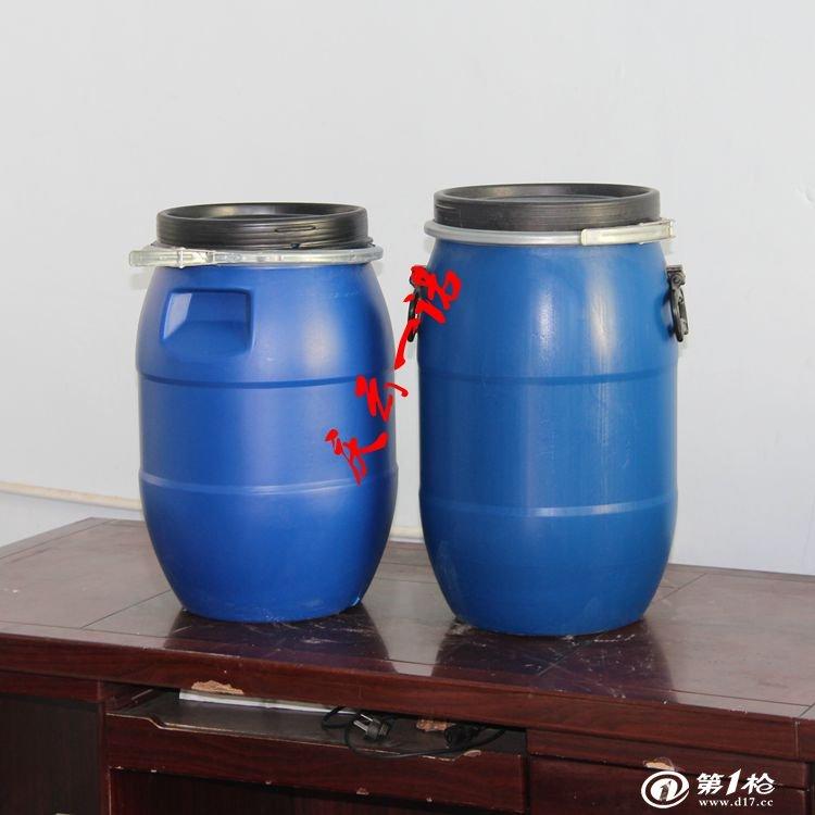 环保节能塑料桶批发60升抱箍桶60公斤塑料油桶60kg桶