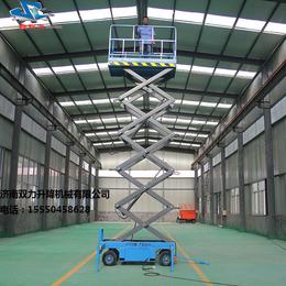 济南双力移动式升降平台8米济阳厂家直销