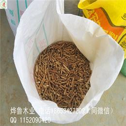 低位热值4100大卡 灰分低 不结焦纯木质生物颗粒 山东宁津