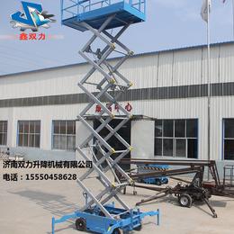 移动式升降平台10米济阳厂家直销