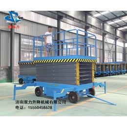 济南双力移动式升降平台14米厂家直销