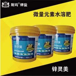 斯玛锌灵美桶装肥青岛斯玛钾盐化工有限公司化肥厂家