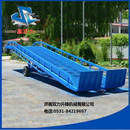 济南双力移动式登车桥8吨厂家直销