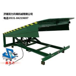 济南双力固定式登车桥6吨厂家直销