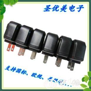 家电,手机,数码 手机,通讯及配件 手机充电器 usb充电器价格  top2