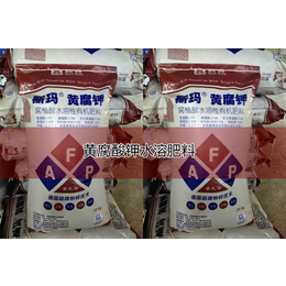 果树追肥黄腐酸钾有机肥料青岛斯玛腐植酸肥料云南化肥厂家特价售