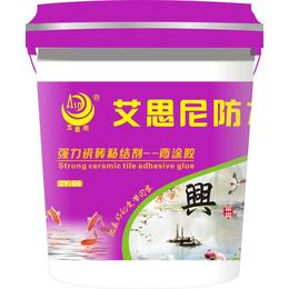 88大量出售 瓷砖强力粘结剂 背涂胶 艾思尼品牌科技有限公司