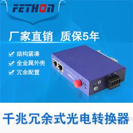 江苏光纤收发器厂家飞崧ESD103G千兆工业级光电转换器
