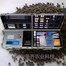 仪备齐YBQ-FL2具有打印和数字存储功能肥料养分检测仪