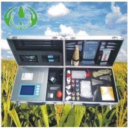 供应仪备齐YBQ-GP01触摸式高智能测土配方施肥仪