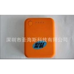 MOBA魔霸 移动电源 苹果 三星i9300 htc充电宝<em>手机充电器</em>外接<em>电池</em>