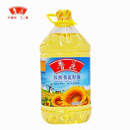 鲁花压榨葵花籽油   5L