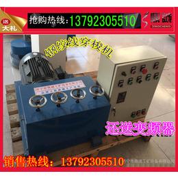 陕西西安4kw电机穿梭机 穿束机  现订购就送变频器