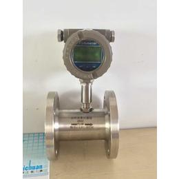 LWGYC涡轮流量计电流 脉冲 电压输出型