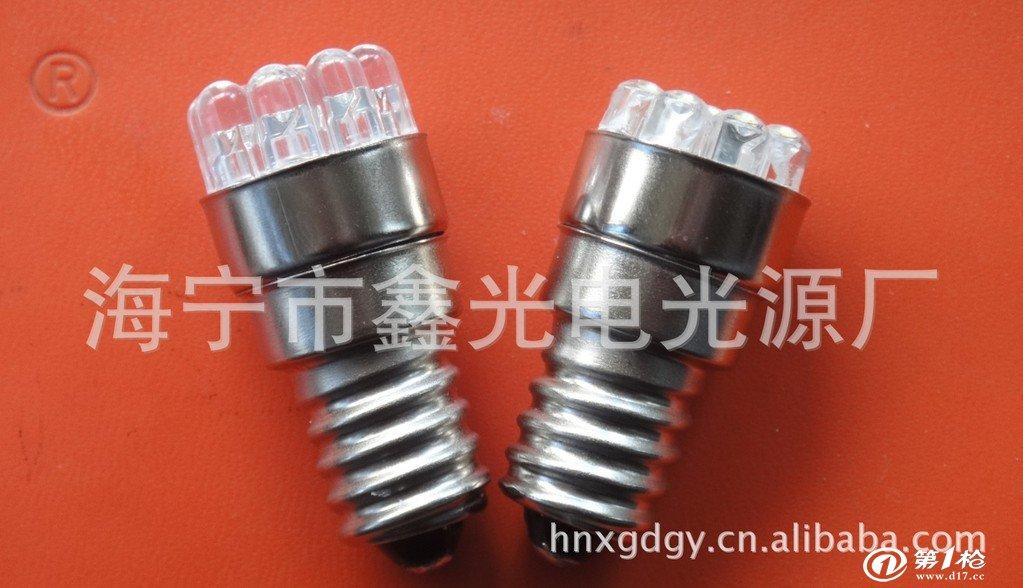 """该led灯泡是110-220v的电压,在安装灯泡的时候务必注意""""切断电源""""后"""